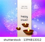 abstract beautiful happy diwali ... | Shutterstock .eps vector #1394813312