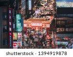 taipei   taiwan  may 11  2019 ...   Shutterstock . vector #1394919878