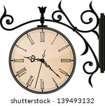 Vintage Street Clock