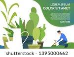 man growing plant  green... | Shutterstock .eps vector #1395000662