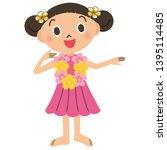 hula dance kids lessons... | Shutterstock . vector #1395114485