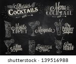 set of cocktail menu with...   Shutterstock .eps vector #139516988
