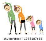 it is an illustration of a... | Shutterstock .eps vector #1395187688