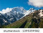 beautiful mountain landscape of ... | Shutterstock . vector #1395359582