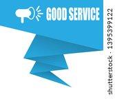 good service banner   speech...