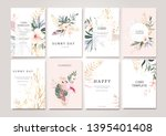 set of card with exotic green ... | Shutterstock .eps vector #1395401408
