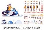 hiking winter woman creation...   Shutterstock .eps vector #1395464105