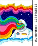 space and astronaut psychedelic ... | Shutterstock .eps vector #1395468518