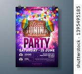 festa junina party flyer design ... | Shutterstock .eps vector #1395495185