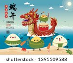 vintage chinese rice dumplings... | Shutterstock .eps vector #1395509588