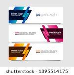 modern banner design with...   Shutterstock .eps vector #1395514175