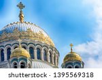 The dome of the Kronstadt naval Cathedral of St. Nicholas on the background of the expressive spring sky. Kronshtadt. St. Petersburg Russia