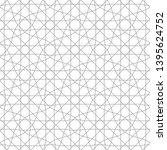 seamless gray oriental pattern. ...   Shutterstock .eps vector #1395624752