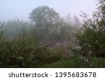 foggy morning. dawn outside the ... | Shutterstock . vector #1395683678