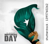 pakistan independence day  14... | Shutterstock .eps vector #1395760262