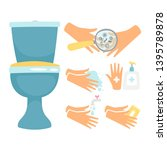 hygiene after toilette vector... | Shutterstock .eps vector #1395789878