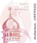 """eid mubarak"" background design ... | Shutterstock .eps vector #1395793232"