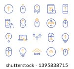 swipe up line icons. scrolling... | Shutterstock .eps vector #1395838715