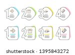 next  secret gift and leaf...   Shutterstock .eps vector #1395843272