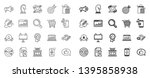 marketing  research line icons. ... | Shutterstock .eps vector #1395858938