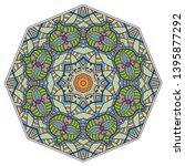 mandala flower decoration  hand ... | Shutterstock .eps vector #1395877292