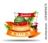 """Summer sale, discount web banner in the form of ribbons for your business with watermelon, coconut cocktail in coconut, sign with the inscription """"summer"""""""