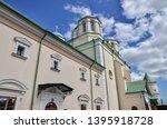ostroh  ukraine   may 09  2019  ... | Shutterstock . vector #1395918728