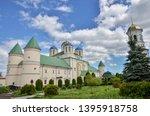 ostroh  ukraine   may 09  2019  ... | Shutterstock . vector #1395918758