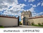ostroh  ukraine   may 09  2019  ... | Shutterstock . vector #1395918782