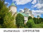 ostroh  ukraine   may 09  2019  ... | Shutterstock . vector #1395918788