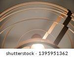part of round metal lighting... | Shutterstock . vector #1395951362
