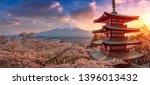fujiyoshida  japan beautiful... | Shutterstock . vector #1396013432