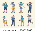 hot summer sweaty people.... | Shutterstock .eps vector #1396025645