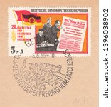 germany circa 1965 a stamp... | Shutterstock . vector #1396038902