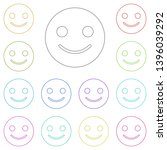emoji smile multi color icon....