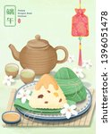 delicious rice dumplings and... | Shutterstock .eps vector #1396051478
