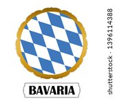 flag of bavaria with name icon  ... | Shutterstock .eps vector #1396114388