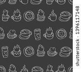 coffee cup. tea mug. seamless... | Shutterstock .eps vector #1396117148