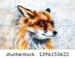Painting Of Wild Fox On Paper....