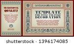 template advertisements  flyer  ...   Shutterstock .eps vector #1396174085