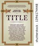 template advertisements  flyer  ...   Shutterstock .eps vector #1396174448