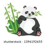 Cute Panda Eating Bamboo Stems...
