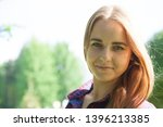 portrait of an attractive young ... | Shutterstock . vector #1396213385