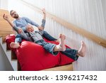 an adult hipster son and senior ... | Shutterstock . vector #1396217432