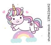 illustrator of cute unicorn... | Shutterstock .eps vector #1396226642