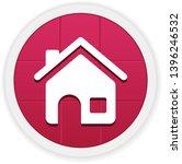 home   vector app icon   Shutterstock .eps vector #1396246532