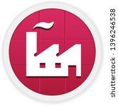 factory   vector app icon   Shutterstock .eps vector #1396246538
