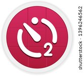 slft timer 2 sec   vector app...   Shutterstock .eps vector #1396246562