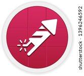 firework   vector app icon   Shutterstock .eps vector #1396246592