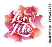 Love Life Brush Lettering....